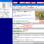 Freeware - IP Messenger 4.83 screenshot